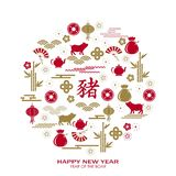 Happy Chinese new year 2019 card with pig. Chinese translation Pig. Happy Chinese new year 2019 card with pig. Vector illustration Stock Photography