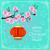 Happy chinese new year card with pink peach blossom branch and red and gold chinese lantern on blue green background vector desig. N vector illustration