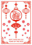 Happy Chinese new year 2018 card is Red paper cut dog zodiac in circle and fan and money hanging knot and flower vector design zod. Iac Chinese word mean Good Stock Photo