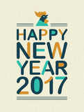 Happy Chinese New Year 2017! stock illustration