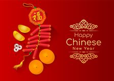Happy Chinese new year card with the sacred is Gold money , orange fruit and firecracker Chinese word mean blessing on red backg. Round vector design Stock Photo