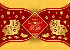 Happy Chinese new year 2019 card with  twin Gold pig zodiac sign on cloud and flower on chinese background vector design Stock Image