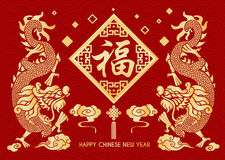 Happy Chinese new year card is Twins Gold china dragon and Chinese word mean blessing Stock Photo