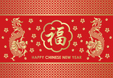 Happy Chinese new year card is Twins Gold china dragon and  Chinese word mean blessing Stock Image