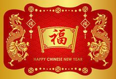 Happy Chinese new year card is Twins Gold china dragon and Chinese word mean good fortune vector design Royalty Free Stock Photos