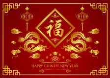 Happy Chinese new year card with Twins Gold china dragon lantern and Chinese word mean good futurn vector design Royalty Free Stock Image