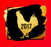 Happy 2017 Chinese New Year card. Vector banner of a golden rooster isolated on black background. Design template for prints, cove. Happy Chinese new year 2017 Stock Photography