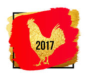 Happy 2017 Chinese New Year card. Vector banner of a golden rooster isolated on red background. Design template for prints, covers Royalty Free Stock Photo