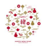 Happy Chinese new year 2019 card. Chinese translation Pig. Happy Chinese new year 2019 card. Vector illustration Stock Photography