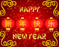 Happy chinese new year card with the words happy new year. Happy chinese new year card illustration with lanterns and the words chinese new year in chinese Royalty Free Stock Images