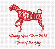 Happy Chinese new year 2018 card year of dog. Royalty Free Stock Images
