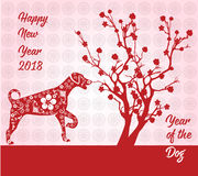 Happy Chinese new year 2018 card year of dog. Stock Images