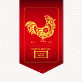 Happy chinese new year card. The year of rooster.  Royalty Free Stock Photos