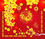 Happy Chinese new year 2017 card, Year of the Rooster.  Stock Image