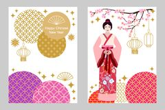 Happy Chinese New Year cards set. Colorful abstract circles, beautiful girl, blooming flowers and oriental lanterns. Template for banners, posters, party Stock Image