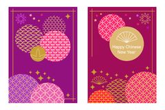 Happy Chinese New Year cards set. Colorful abstract geometric ornaments on purple background. Template for banners, posters, party invitations, calendars Stock Photography