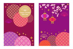 Happy Chinese New Year cards set. Colorful abstract geometric ornaments on purple background. Template for banners, posters, party invitations, calendars Royalty Free Stock Photography