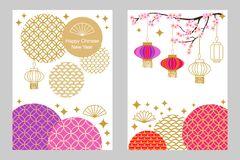 Happy Chinese New Year cards set. Colorful abstract geometric ornaments on purple background. Template for banners, posters, party invitations, calendars Royalty Free Stock Images