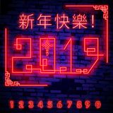 Happy Chinese New Year 2019 With Chinese characters-text: Happy new year in neon style. Chinese New Year Design Template, Zodiac. Happy Chinese New Year 2019 royalty free stock photo