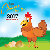Happy Chinese new year and Chicken with egg on the meadow with beautiful sky. Holiday background Royalty Free Stock Photos