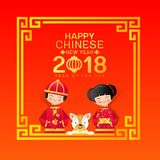 Happy Chinese new year 2018 with Chinese boy hold hongbao and girl hold money and dog in china frame vector illustration design vector illustration