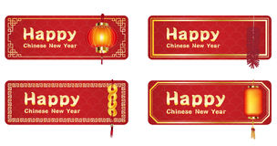 Happy chinese new year with a chinese gold and lantern Stock Image