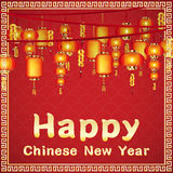 Happy chinese new year with a chinese lantern Stock Photo