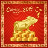 Happy Chinese New year 2019 with Chinese Symbol Calligraphy FU T. Ext Symbol Good Fortune Prosperity, cloud wallpaper and any Element style/Year of the pig royalty free illustration