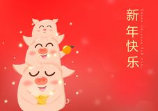 Happy Chinese New Year, cute three pig cartoon with Chinese gold and orange, blessing happiness, richness and lucky background,. Greeting postcard vector stock illustration