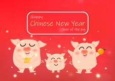 Happy Chinese New Year, cute three pig family, cartoon with Chinese gold and orange, glowing background, greeting postcard vector. Illustration stock illustration