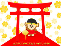 Happy Chinese New Year day background Stock Photos
