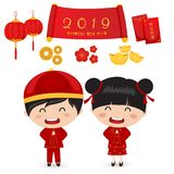 Happy Chinese New Year decoration collection. Cute Chinese kids with labels and icons elements. Vector Illustration