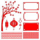 Happy chinese new year 2015 decoration element for design vector Royalty Free Stock Photos