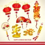 Happy Chinese New Year Decoration Set Royalty Free Stock Image