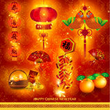 Happy Chinese New Year Decoration Set Royalty Free Stock Photos