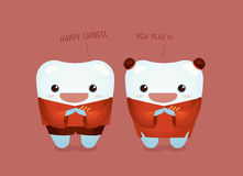 Happy Chinese New Year of dental Stock Photos