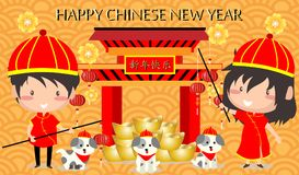 2018 Happy Chinese New Year design, Cute Girl happy smile in Chinese words on red Chinese pattern  background Chinese Translation:. Happy new year Stock Photo