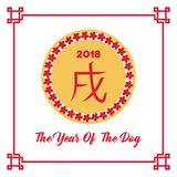 Happy Chinese New Year Design. With Chinese Hieroglyph over yellow circular frame and white background colorful design vector illustration vector illustration