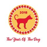 Happy Chinese New Year Design. With decorative circular frame with dog icon over white background colorful design vector illustration royalty free illustration