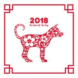 Happy Chinese New Year Design. With red frame and dog icon over white background colorful design vector illustration royalty free illustration