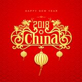 Happy Chinese new year design on red. Background, vector illustrations stock illustration