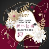 Happy chinese new year design, the year of the dog Royalty Free Stock Photos