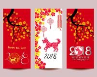 Happy  Chinese New Year  2018 year of the dog.  Royalty Free Stock Images