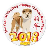 Happy Chinese New Year of the Dog 2018. Stamp / label wit text written in Chinese and English stock illustration
