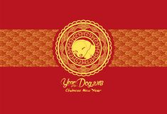 Happy Chinese new year and year of dog card with gold dogs in flower circle royalty free illustration