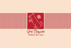 Happy Chinese new year and year of dog card with gold dogs hieroglyph: Dog.  Stock Photography