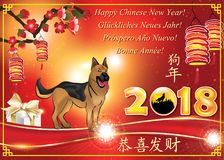 Happy Chinese New Year of the Dog 2018 greeting card for international / multinational companies. Business Chinese New Year 2018 greeting card. The text is Stock Photography
