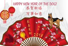 Happy Chinese New Year of the Dog 2018! greeting card with text in Chinese and English stock illustration