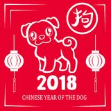 Happy Chinese new year 2018. 2018 Chinese New Year. Year of Dog logo Vector Design. White with red Stock Images