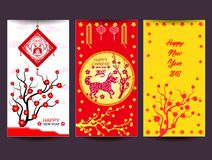 Happy  Chinese New Year  2018 year of the dog.  Lunar new year.  Stock Photo